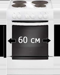 Электрические плиты 60х60