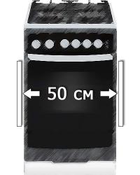 Газоэлектрические плиты 50х53-58,5