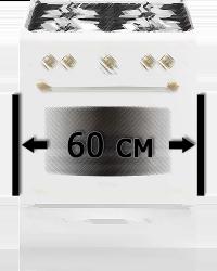 Газоэлектрические плиты 60х60