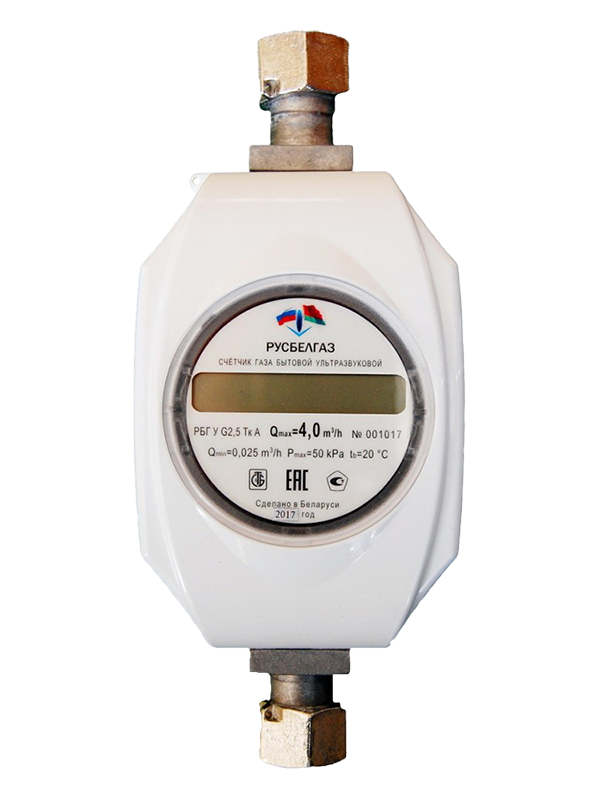 Счетчик газа бытовой РБГ У G1.6 A